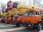 Смотреть изображение Аренда и прокат авто Автокраны в аренду 14, 20,25 тонн , автокран вездеход Урал 9808039 в Истре