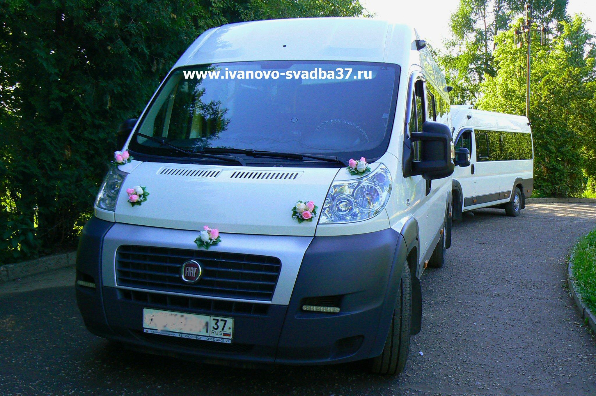 Украшения на микроавтобус фото