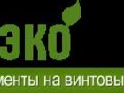 Смотреть foto Строительство домов Винтовые сваи 32443386 в Иваново
