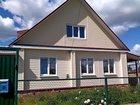 Смотреть фотографию Продажа домов Уютный Коттедж 160 м² с ухоженным земельным участком 33125558 в Тейково