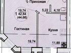 Продам Иваново фото смотреть