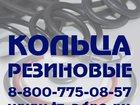 Уникальное фото  Кольца резиновые круглые 34296556 в Иваново