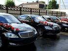 Просмотреть фотографию Организация праздников Свадебный кортеж Mercedes-Benz S-class 34351424 в Иваново