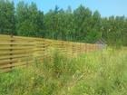 Свежее foto Земельные участки Продается земельный участок по направлению Иваново-Москва 38588557 в Иваново