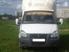 Смотреть изображение Транспорт, грузоперевозки Грузоперевозки Газель 39318840 в Иваново