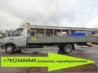 Просмотреть фото Разное Удлинить раму на Валдай Газ 33104 39808765 в Иваново