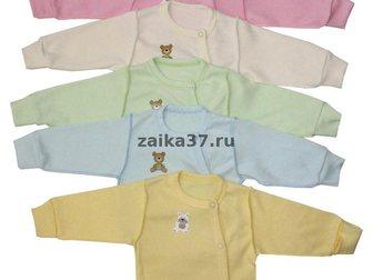 Просмотреть изображение  Одежда для новорожденных, 32535900 в Иваново