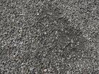 Изображение в Строительство и ремонт Строительные материалы Компания Строй Неруд продаёт и доставляет в Одинцово 850