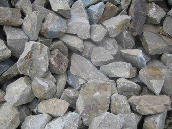 Смотреть фото Строительные материалы Бутовый камень, бут, скол 22037230 в Одинцово