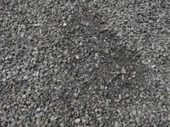 Уникальное изображение Строительные материалы Асфальтовая крошка 22084100 в Одинцово