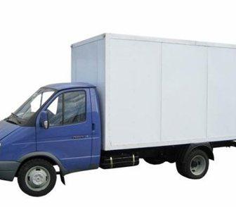 Фото в Авто Транспорт, грузоперевозки Оказываем услуги по перевозке грузов! Весь в Ивантеевке 0