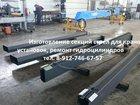 Свежее изображение Транспорт, грузоперевозки Ремонт, изготовление секций стрел для крановых установок, 32530227 в Ижевске