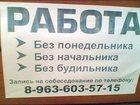 Изображение в   Требования и обязанности  Образование:не в Йошкар-Оле 40000