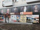 Смотреть foto Товары для туризма и отдыха Продажа и аренда туристического снаряжения в Ижевске, 32846742 в Ижевске