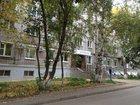 Скачать изображение Аренда нежилых помещений Офисное помещение, 9-48 кв, м, 33371702 в Ижевске
