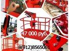 Фото в Услуги компаний и частных лиц Разные услуги Успейте купить по спеццене от официального в Ижевске 47000