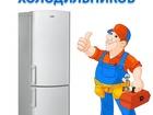 Уникальное фото Ремонт и обслуживание техники Диагностика и ремонт бытовой техники на дому, Низкая цена 34280787 в Ижевске