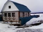 Фотография в   Дом находится в деревне в 25 км от г. Ижевска, в Ижевске 2600000