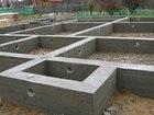 Увидеть фото  Строительство фундаментов, Бетонные работы 34814505 в Ижевске