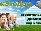 Фото в Строительство и ремонт Строительство домов дома бани из дерева. сруб, брус, каркас. в Москве 0