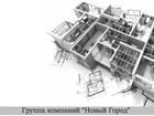 Фотография в   - Оформление земельных участков  - Архитектурное в Ижевске 0