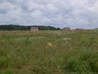 Увидеть фотографию  зем участок-мрн Молдаванка,Завьял р-н,Удмуртия 35349418 в Ижевске
