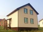 Фото в Строительство и ремонт Строительство домов Здравствуйте!   Наша бригада строит каркасные в Ижевске 9300