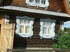 Скачать бесплатно изображение Сады Продам садоогород 36944472 в Ижевске