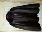 Скачать бесплатно foto  Кожаная куртка 37433202 в Ижевске