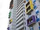 Новое фотографию Квартиры в новостройках продам 2 комнатную квартиру 38459963 в Ижевске