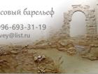 Скачать бесплатно изображение Ремонт, отделка Художественная отделка стен, Настенный Барельеф, 39712523 в Ижевске