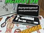 Скачать бесплатно изображение Медицинские приборы Акупунктурный электромассажер «Исюэтун» для ухода за телом, модель TQ-Z05 39743880 в Ижевске