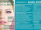 Уникальное foto Косметика Оздоравливающая кожу косметика, 39839219 в Ижевске