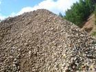Увидеть foto Строительные материалы Продам ОПГС карьерный в Ижевске, Низкие цены, 39884388 в Ижевске