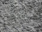 Увидеть фото  Продам бетон в Ижевске, недорого 39925687 в Ижевске