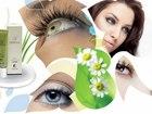 Уникальное foto Косметика Омолаживающий крем для кожи вокруг глаз Prime U 40102589 в Ижевске