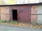Скачать фото Гаражи и стоянки АК Жигули гараж на главной улице 51545422 в Ижевске