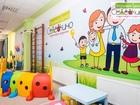 Смотреть foto  Детские Праздники - аренда, аниматоры 64217271 в Ижевске