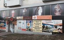 Продажа и аренда туристического снаряжения в Ижевске
