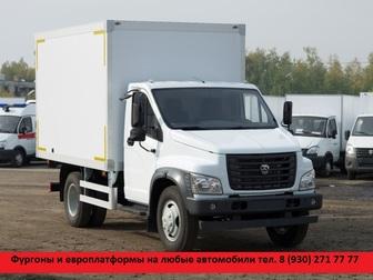 Новое фотографию Автосервис, ремонт Удлинение рамы, борт, фургон 31120071 в Ижевске