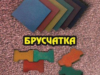 Скачать фотографию  ТРотуарная резиновая плитка и резиновая брусчатка 33416555 в Ижевске
