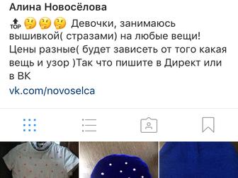 Увидеть foto  Стразы 38741960 в Ижевске