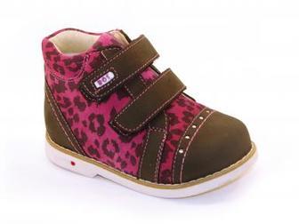 Смотреть foto Детская обувь Детская ортопедическая и профилактическая обувь BOS 38760528 в Ижевске