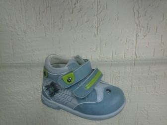 Новое фотографию Детская обувь Детская ортопедическая и профилактическая обувь BOS 38760528 в Ижевске