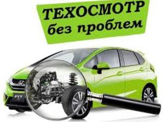 Новое изображение Автосервис, ремонт Диагностическая карта 39406402 в Ижевске