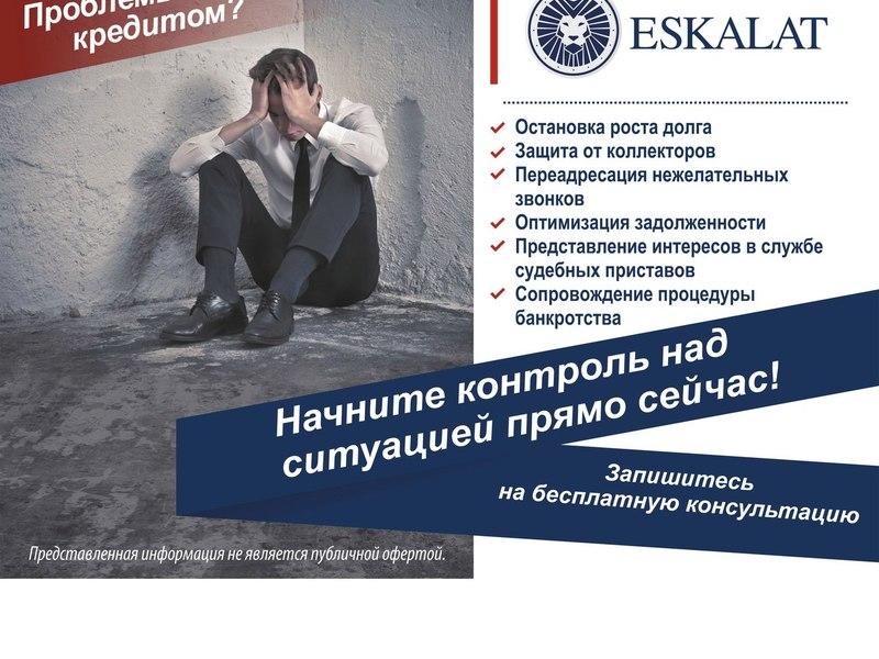 тех бесплатная помощь юриста ижевск по телефону Диаспар, Элвин