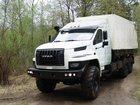 Смотреть фотографию  Автомобили УРАЛ и УРАЛ-NEXT, 34662636 в Якутске