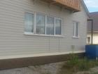 Уникальное foto Дома Отличный дом со всеми удобствами 41469302 в Якутске