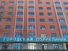 Смотреть фото Стоматологии Больница Стоматологическая в Хэйхэ 67736984 в Якутске