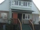 Просмотреть фотографию  Продаю дом благоустроеный из бруса, 80м2, 68128881 в Якутске